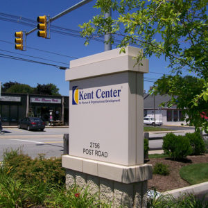 Kent Center entrance